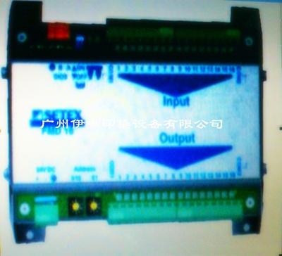 SETEX FMD32 PLC
