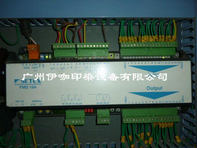 FMD 32A PLC