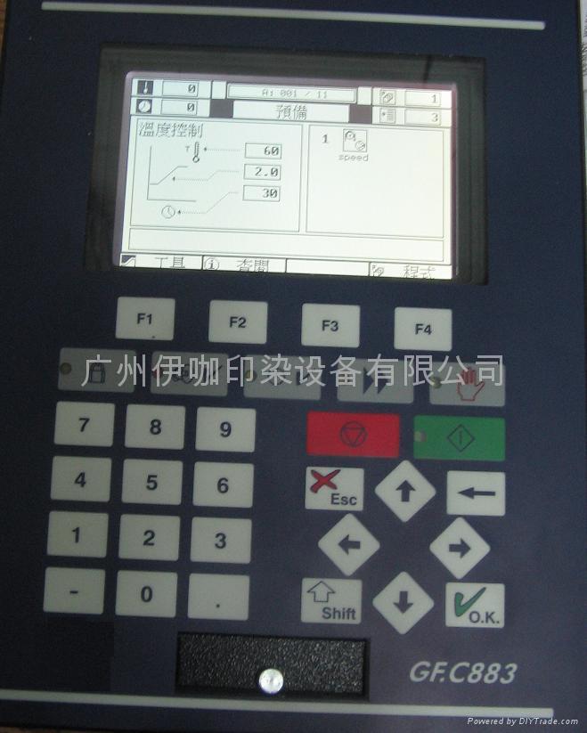 GFC883筒子缸电脑及PLC