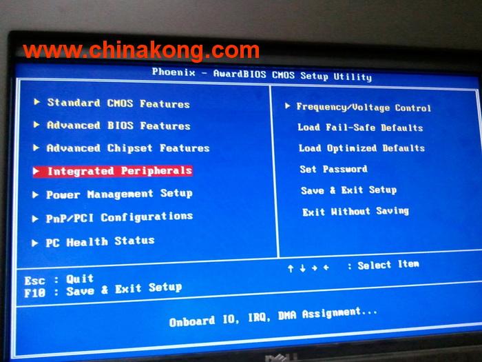 研华多功能工业平电脑PPC-6151C