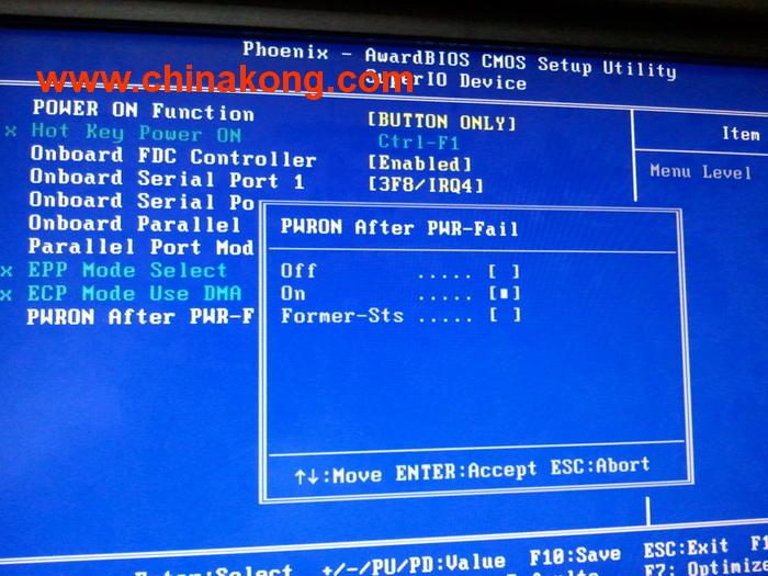 研祥工控机 支持STP/RSTP ERPS组播端口镜像QoS端口安全广播风暴抑制等二层特性该