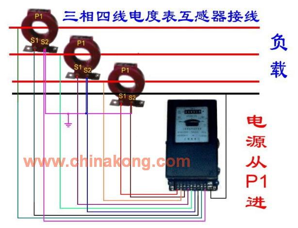 插座怎么接线_继电器怎么接线