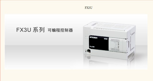 三菱PLC-FX3U-48MT/DS
