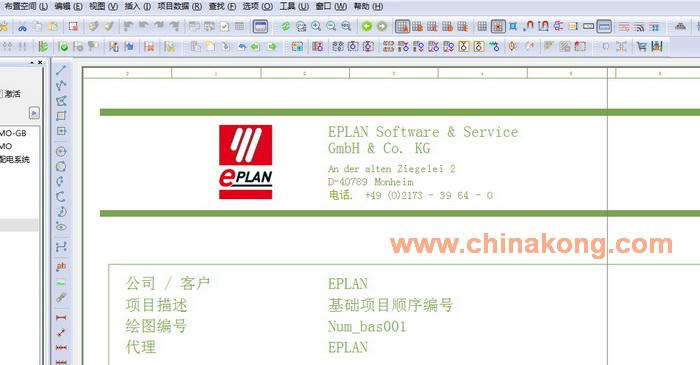 eplan论坛_求助用eplan画这种端子绘图设计软件中华工