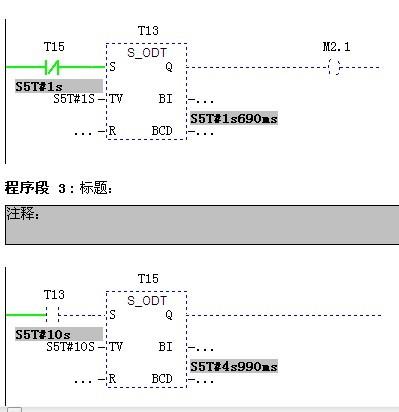西门子PLC计时器不按设定时间计时。