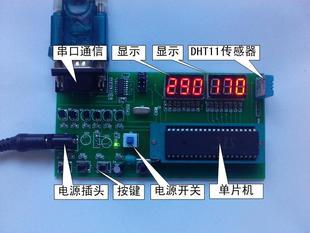 单片机温湿度检测DHT11/蔬菜大棚-VB上位机显示