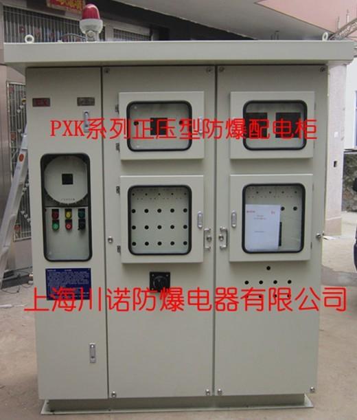 正压型防爆配电柜,防爆正压柜价格,正压通风型防爆配电柜厂家