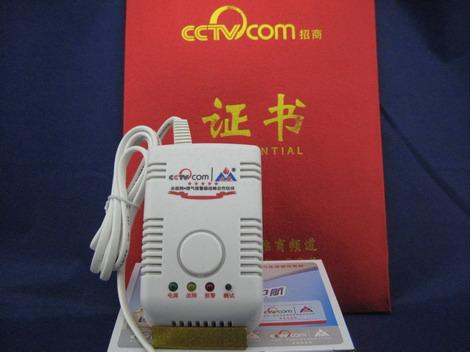厂家直销家用燃气报警器YK-828/RQ02买报警器首选永康牌
