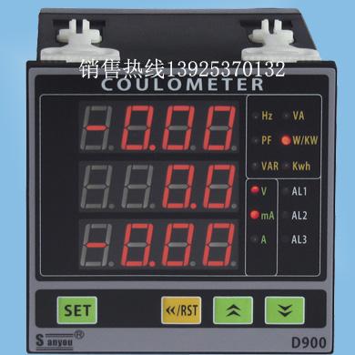 单相电参数表