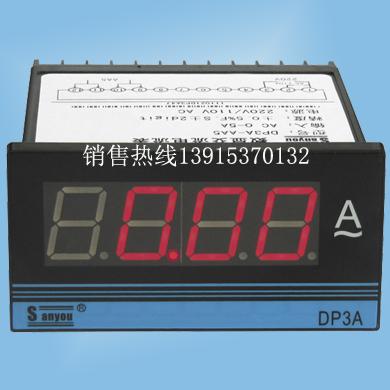 数显电流表