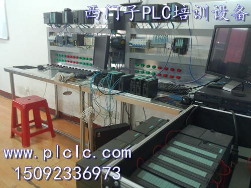 济南PLC编程培训