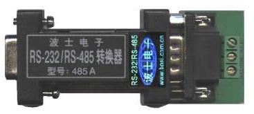 485A 波仕卡232转485 无源转换器
