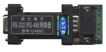U485C 波仕卡有源转换器 隔离转换器 有源光隔