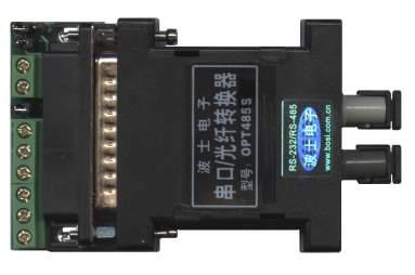 RS232转光 RS485转光 CAN转光 单模转换器 多模