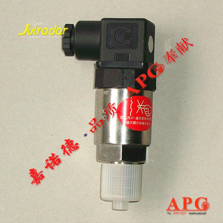 S101 压力传感器 小钢桶传感器 卫生型传感器 小巧型传感