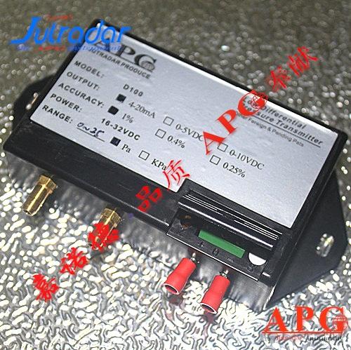 D100 微压变送器 高精度微压变送器 天津 APG