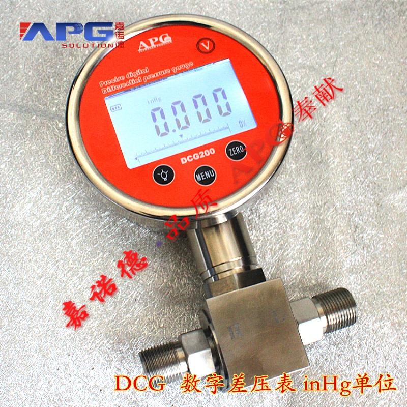 DCG 数字压力表 高精度数字压力表 数显压力表 APG