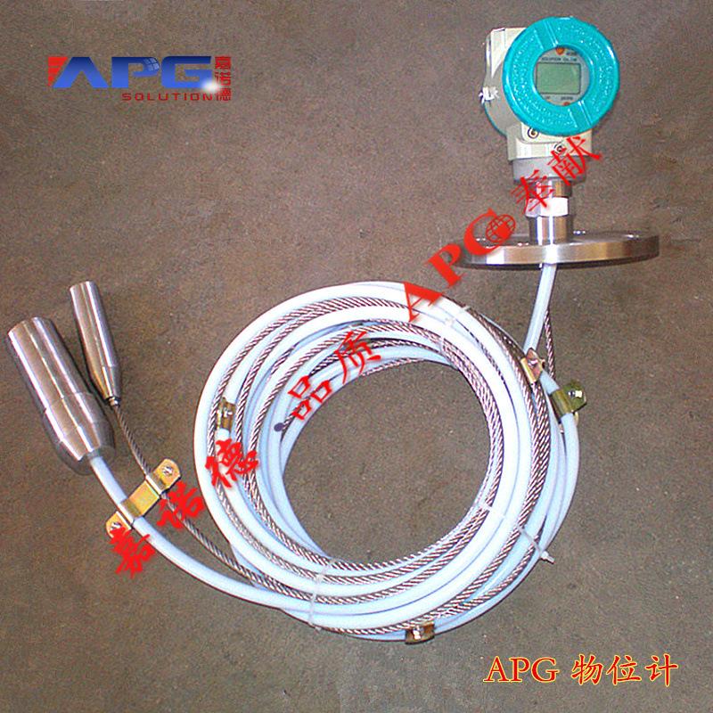 L301 投入式液位计 集气式 现场显示 液位传感器