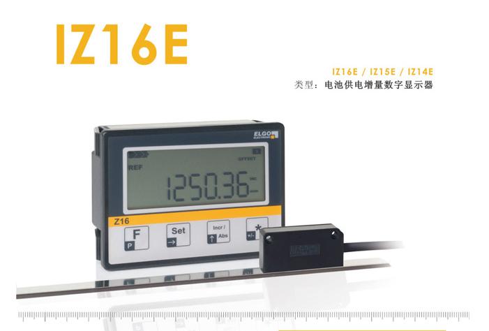 德国磁栅数显IZ16E