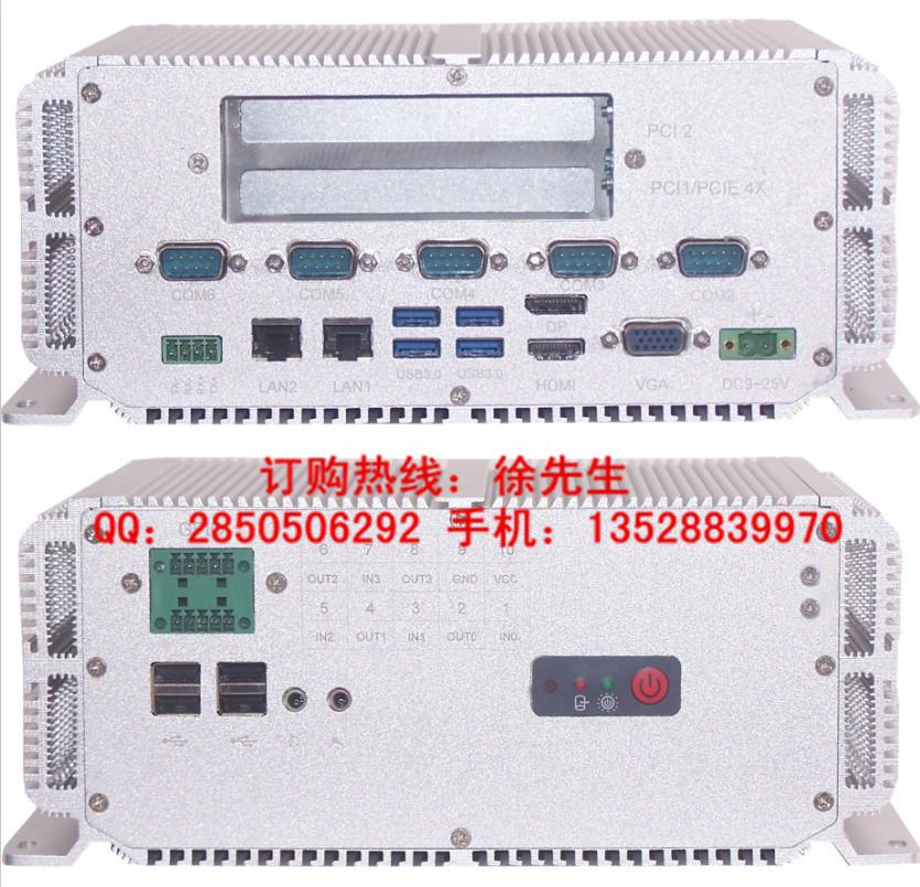 【四核工控机】无风扇★i3i5i7工控机★LBOX-QM77