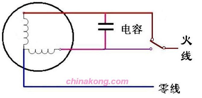 单相电机启动接线图