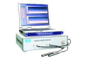 HS6280E型二通道噪声频谱分析仪