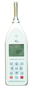 HS5660D型精密噪声频谱分析系统