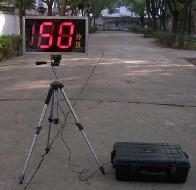 HS5626A室内噪声显示屏