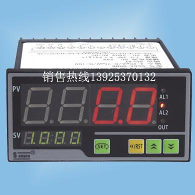 传感器数显控制表