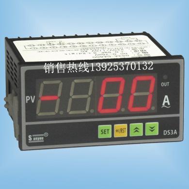 智能带继电器控制输出数显电流表