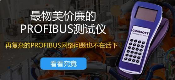chinakong.com中国工控网