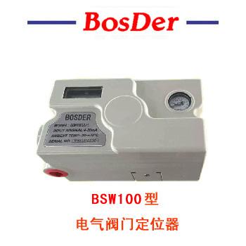 BSW100系列电气阀门定位器
