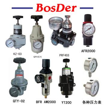 各个系列空气过滤减压器,过滤器