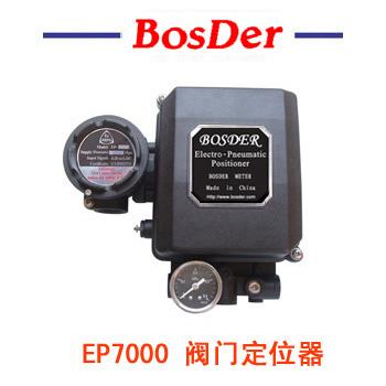 EP9000,EP7000系列电气阀门定位器
