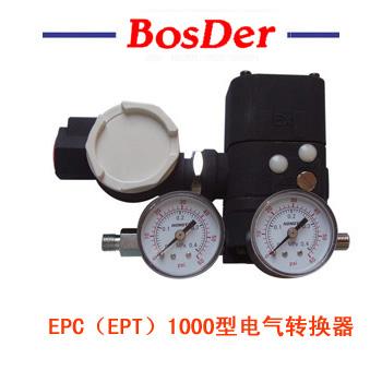 EPC1000,EPT1000系列电气转换器