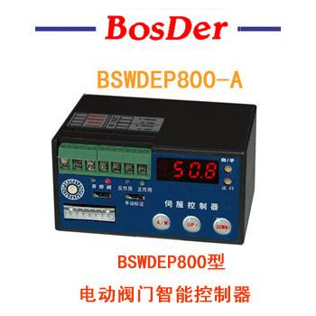 BSW800系列电动阀门智能控制模块